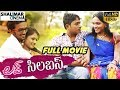 Love Syllabus Latest Telugu Full Length Movie 2016 || Chitram Seenu, Satya Priya || Shalimarcinema