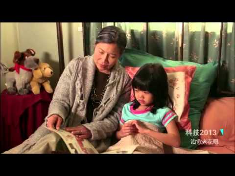 Shanghai Television (STV): Documentary about EuroEyes Shanghai