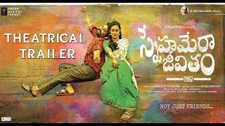 Snehamera Jeevitham Theatrical Trailer