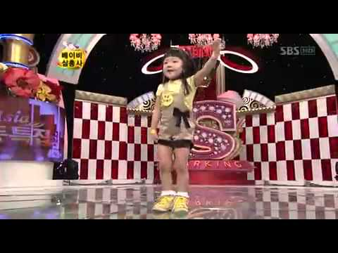 Star King Little Girl Dance