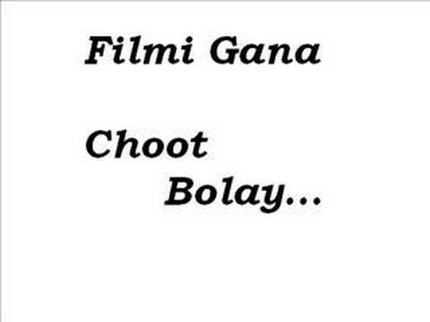 choot bolay (mamu)