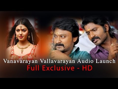 Vanavarayan Vallavarayan Audio Launch - Full Exclusive - RedPix 24x7