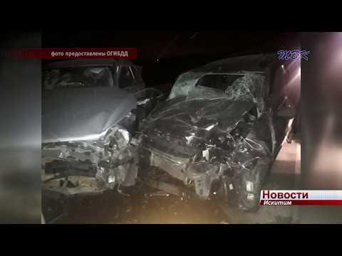 Один погиб и шестеро пострадали – результат ночной аварии под Искитимом
