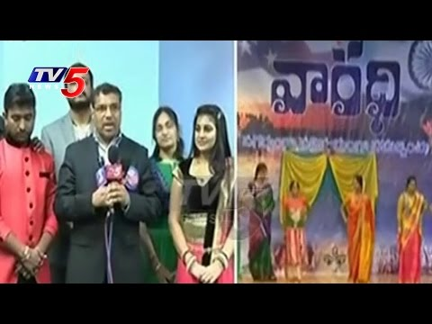 Dussehra & Diwali Celebrations By Telugu NRIs | Varadhi Organisation | Maryland | TV5 News