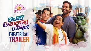 Achari America Yatra Theatrical Trailer