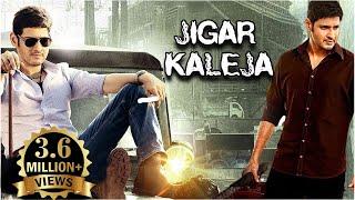 Jigar Kaleja (Khaleja)