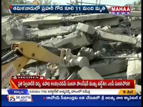 AP CM Chandrababu React On Chennai Building Collapse Accident
