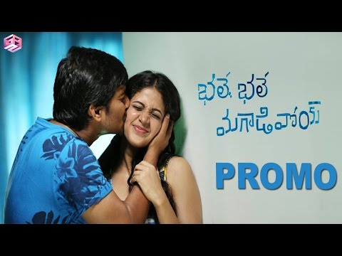 Bhale Bhale Magadivoy Song Promo