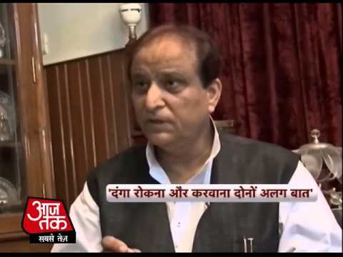 Exclusive: Azam Khan said - standing in a sea of ​​blood Modi