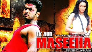 Ek Aur Maseeha Dubbed Hindi Movies 2014 Full Movie