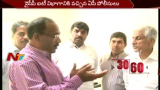Tulluru police reach YSRCP office in Hyderabad; Vijay Sai ..