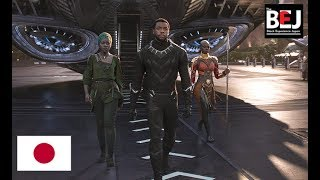 The Reason Black Panther is Important | Japan Release