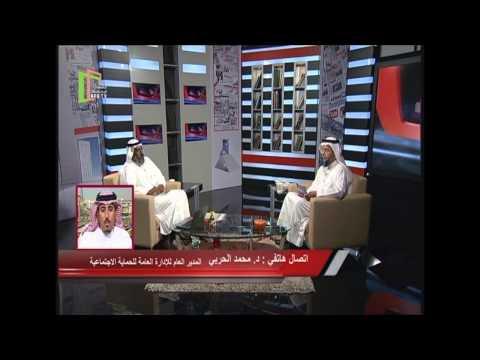 العنف الأسري وقوانين الحماية | قضية ومستشار | د. خالد بن سعود الحليبي