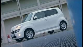 Auto Test Daihatsu Materia 1.5: Was kann der eigenwillige Japaner?