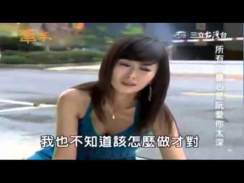 Phim Tay Trong Tay - Tập 410 Full - Phim Đài Loan Online