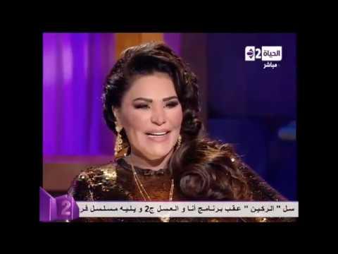 #أنا_والعسل (الجزء الثاني) - الحلقة الرابعة عشر- أحلام - Ana_wel_3asal#