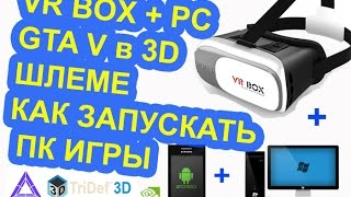 how to use vivecraft with trinus vr