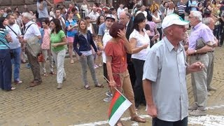 [Protest in Sofia 11.07.2013 in front of Council of Ministers...]