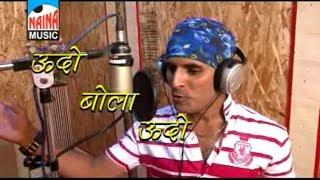 BADAMCHE BADSHALA BADAMCHI RANI Marathi Koligeet Latest