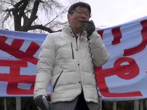 Kyoto Japan Protest Fukushima Disaster On 3rd Anniversary