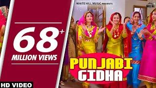 Punjabi Gidha | Darra | gidha boliyan songs| Prof. Satwant Kaur, Mast Ali & Others