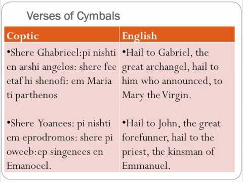 Verses of the Cymbals  - Episode 1 of the Nativity & Kiahk Series