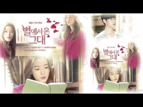 《You Who Came From The Star》Ost ❤My Destiny❤