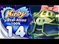 GRAND MAM Kirby Star Allies 100 Walkthrough Far Flung Starlight Heroes Part 14