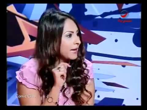 Kahba Tounsia