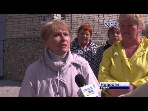 Бердчане возмущены, что их дом исчез из программы благоустройства