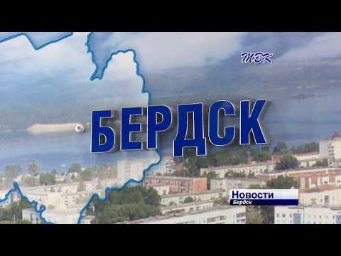 Бердск готовится к зиме