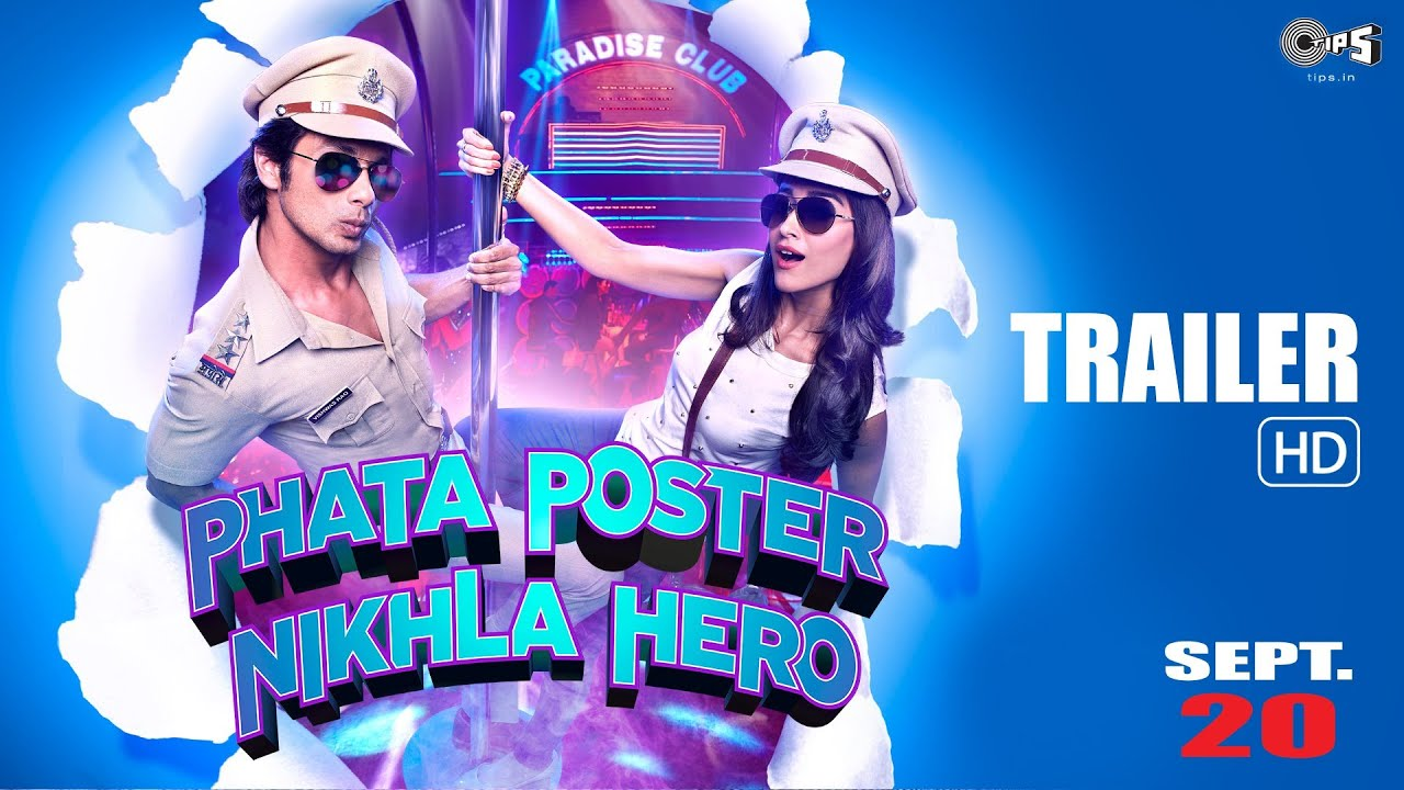 R Rajkumar Poster Official Trailer - Pha...