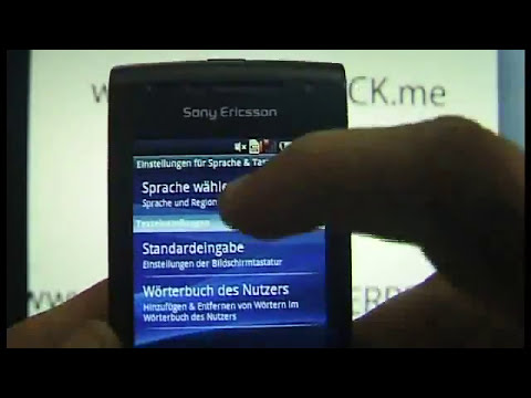HOW UNLOCK Sony Ericsson Xperia X8 E15i   Xperia E15 CODE