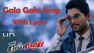 Race Gurram Promotional Full Songs HD Gala Gala Song