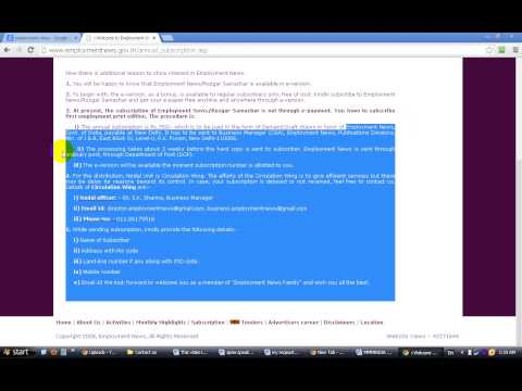 How to subscribe for Employment news E-version - Hindi video tutorial