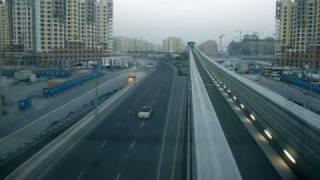 Dubai Palm Atlantis Monorail Train