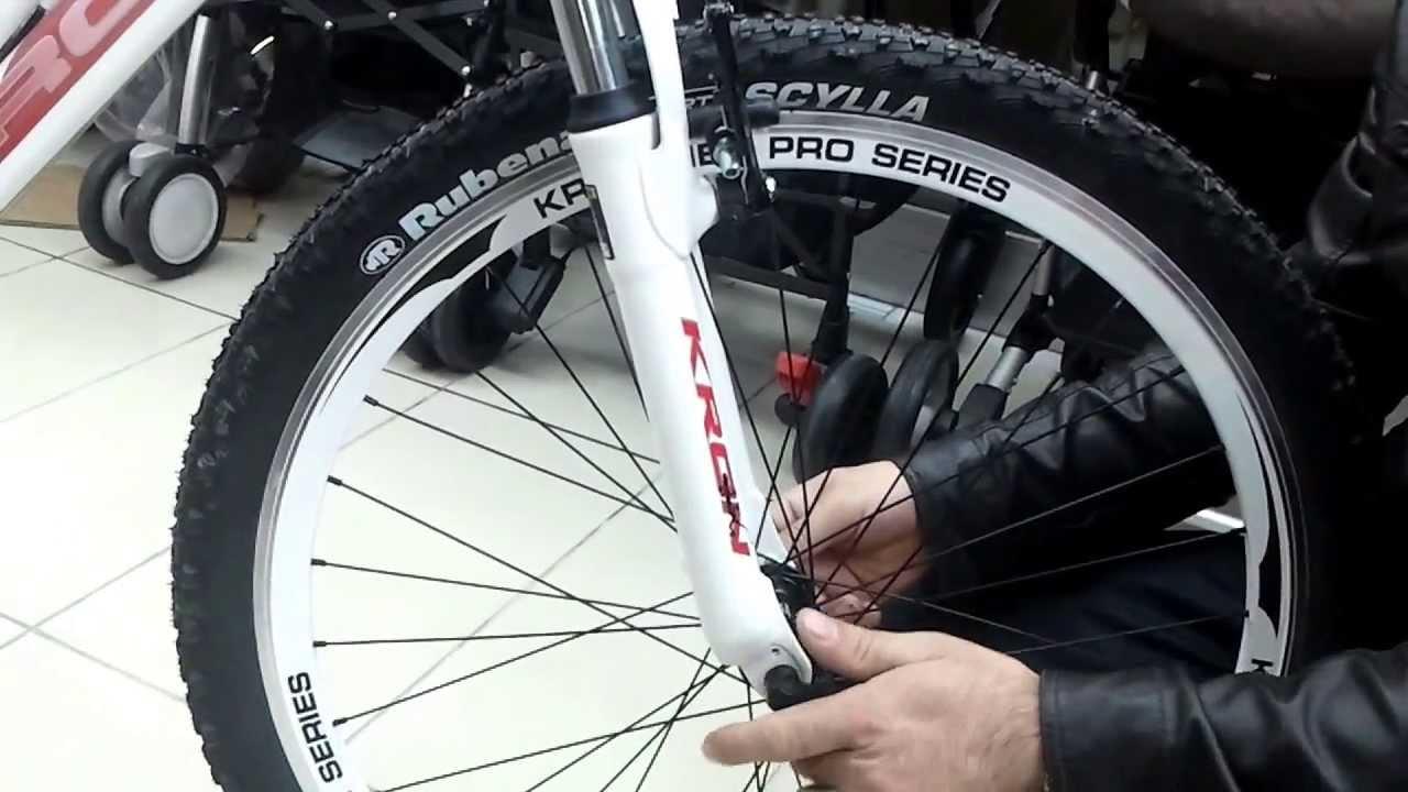Kron XC 250 Bayan 21 Vites Dag bisikleti Ayhan cocuk.Com dan