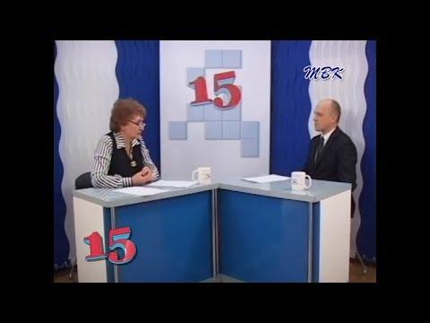 Программа «15». Итоги года экологии в городе Бердске