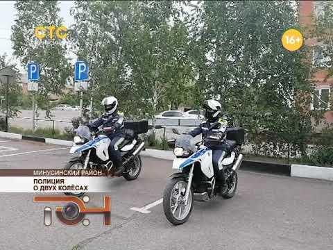 Полиция о двух колёсах