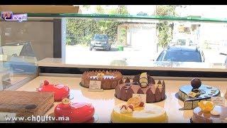 بالفيديو..حلويات خاصة بمناسبة عيد الحب |