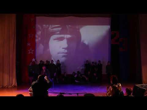 В городе Снежное состоялся концерт, посвященный Дню защитника Отечества 2019