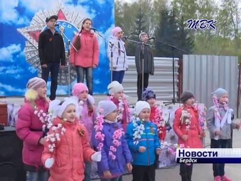 В Бердске вечерняя праздничная программа, посвященная 9 мая, завершилась победным салютом