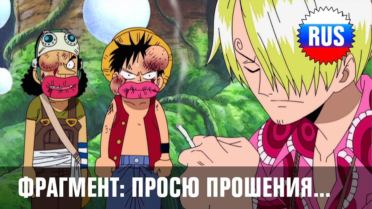 van-pis-s-ozvuchkoy-2h2