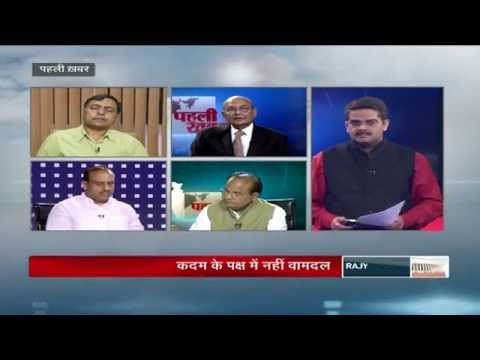 Pehli Khabar - FDI in Defence: Government initiating policy changes
