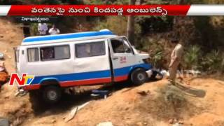 Ambulance Over Turns From Bridge In Vizag, 3 Dead