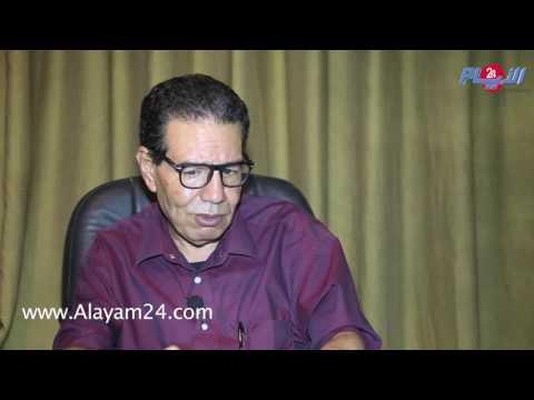 عبد الرحمان المكاوي والخطاب الملكي حول