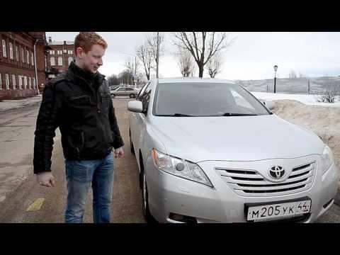 Тест-Драйв Тойота Камри 2013 от KSR