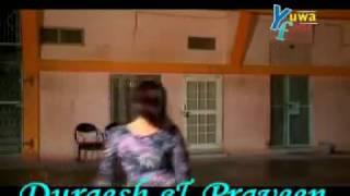 Bhojpuri Video Songs Pk.flv