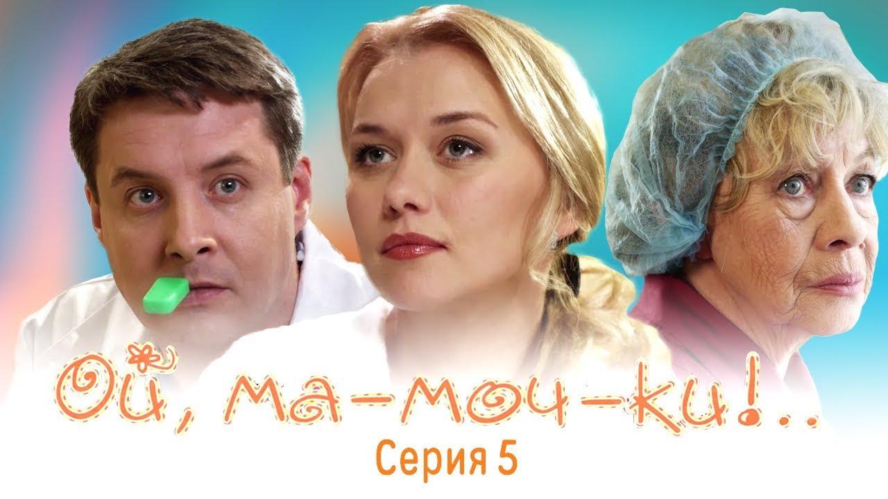 Голая Юлия Кадушкевич Видео