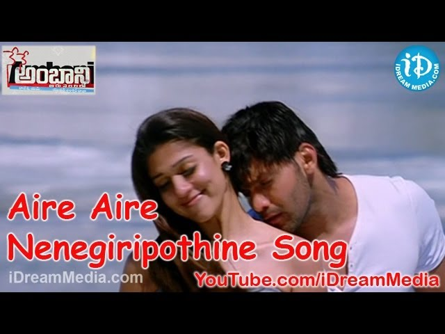 Nene Ambani Movie Songs - Aire Aire Nenegiripothine Song - Arya - Nayantara - Santhanam
